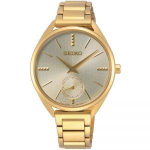 Ladies Gold Seiko Watch